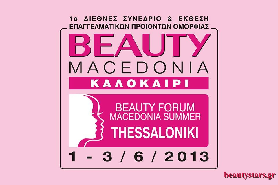 Beauty Macedonia 1/6/2013