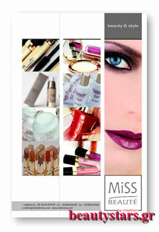 miss-beaute