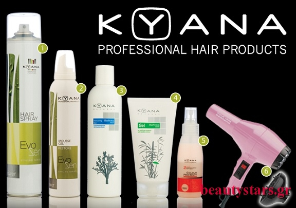 kyana give away