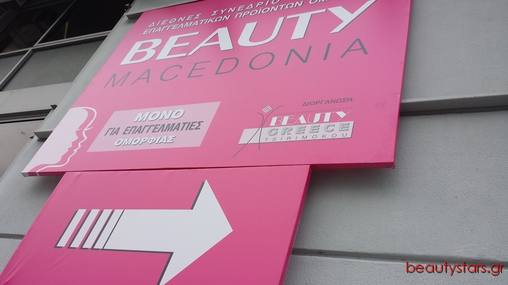 beauty macedonia 2013