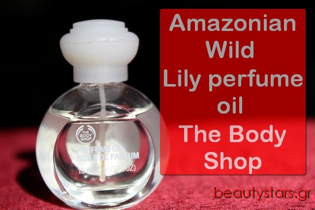 Amazonian Wild Lily perfume oil // The Body Shop