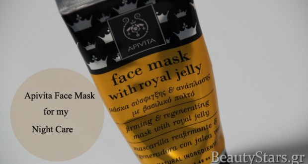 apivita face mask with royal jelly10 copy.jpg1
