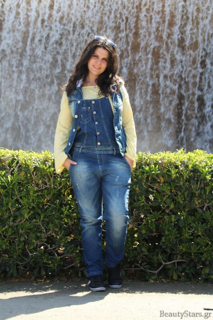 edward jeans outfit 22