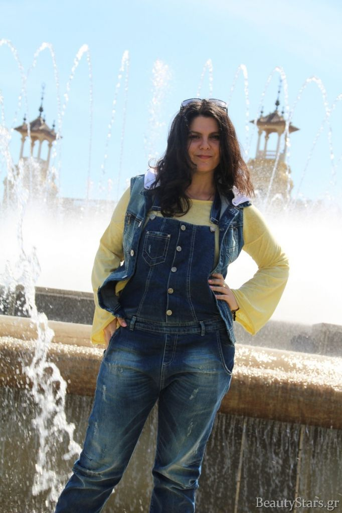 edward jeans outfit 3