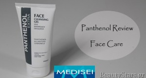 panthenol extra beautystars copy