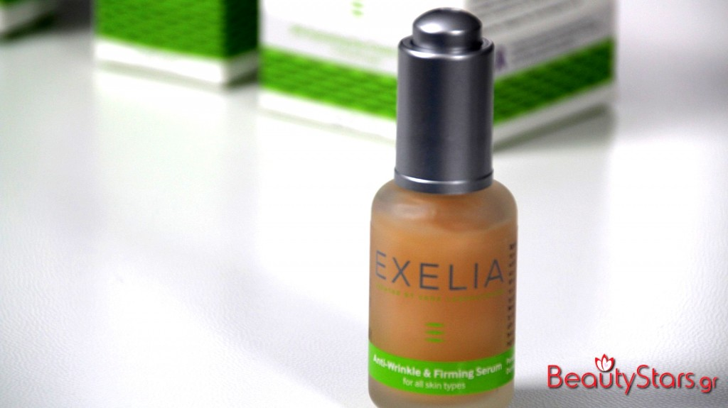 exelia beautystars.gr 1850