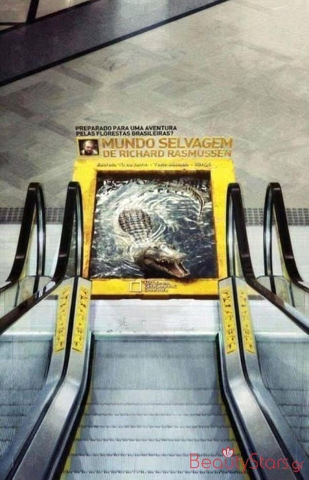 This absolutely terrifying ambient ad.