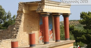 knossos celestyal cruises r copy