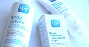 vitorgan beautystarsgr body lotion foot cream