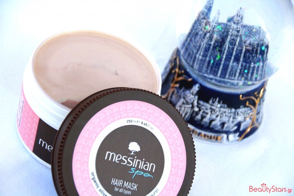 hair mask messinian spa