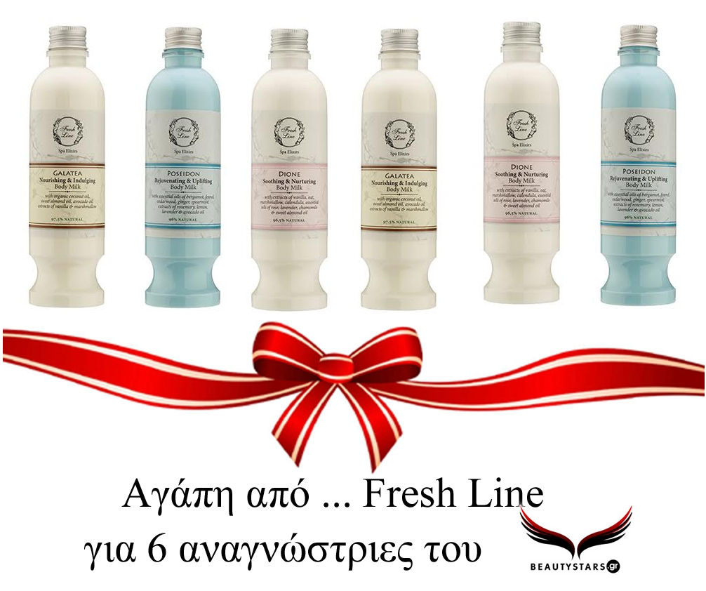 fresh line giveaway2