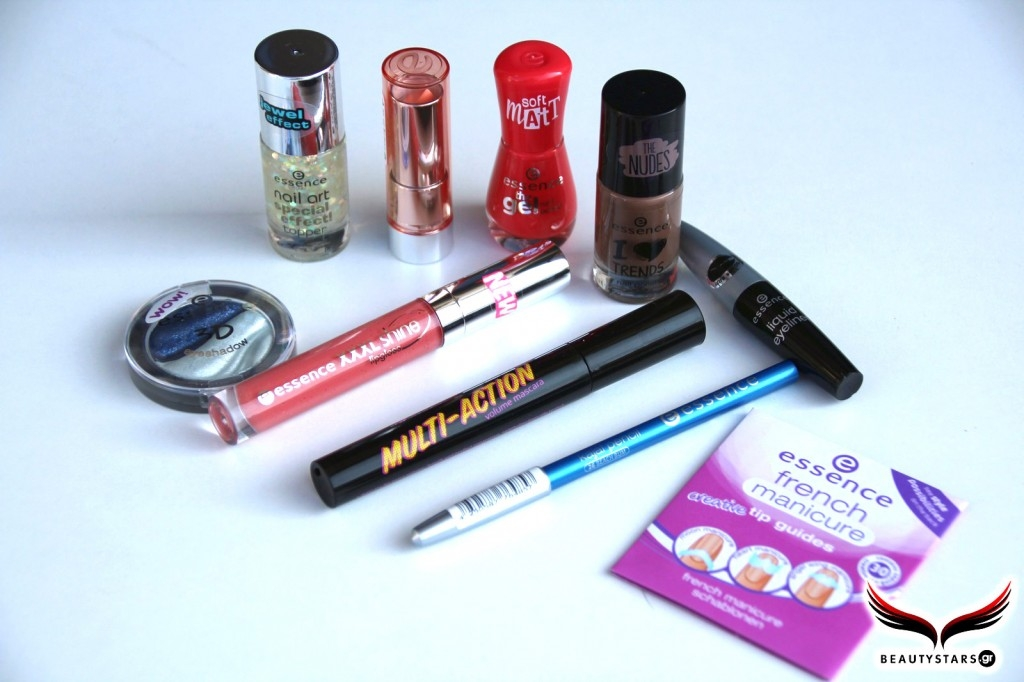 essence giveaway (3)