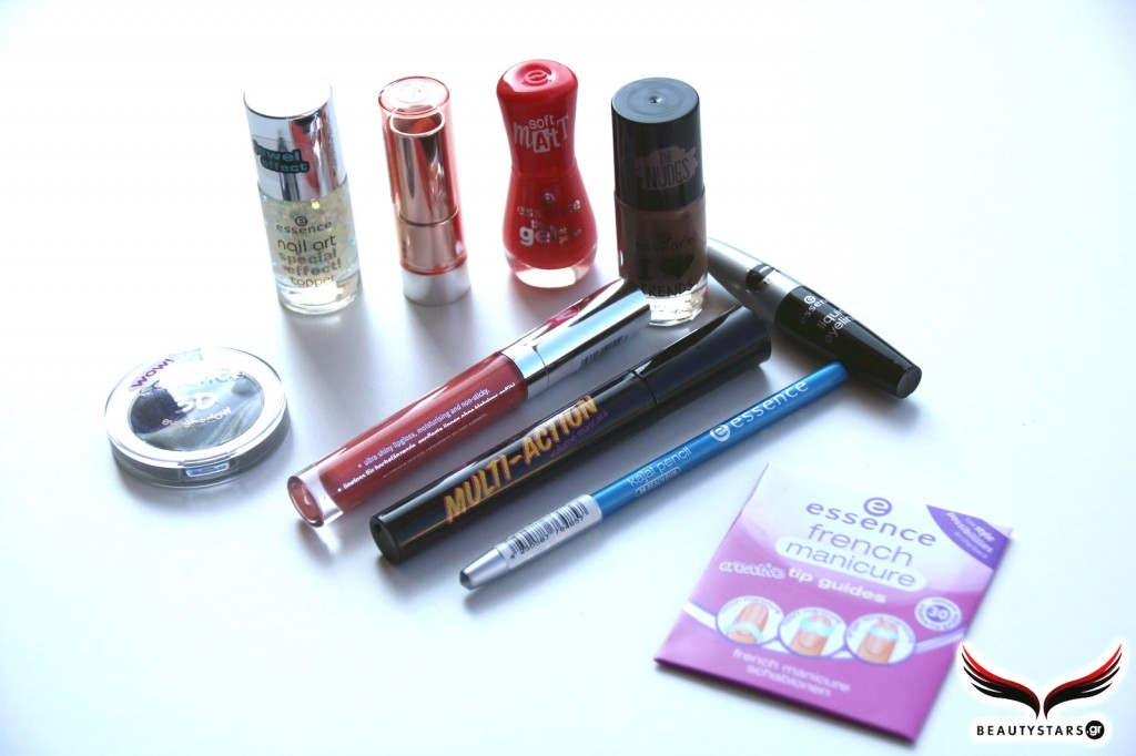 essence giveaway