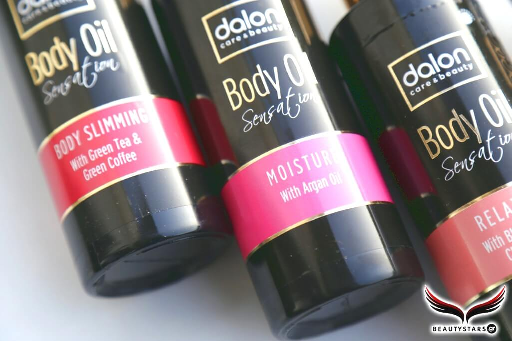 dalon body care beautystarsgr (5)