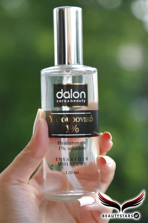 dalon hair care beautystarsgr (4)