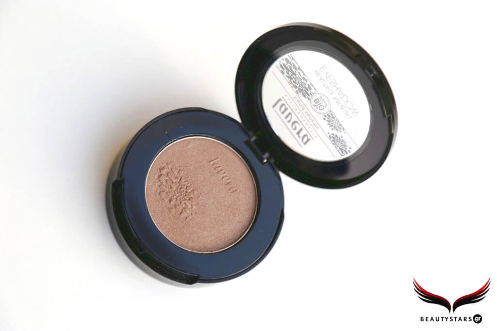 lavera eyeshadow greece beautystarsgr (2)
