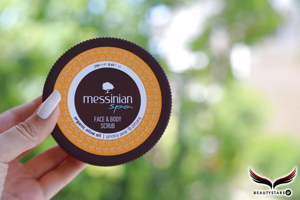 messinian spa face body scrub beautystarsgr