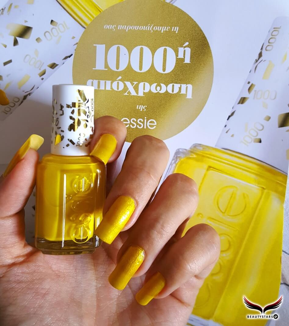 1000 nail polish essie greece2