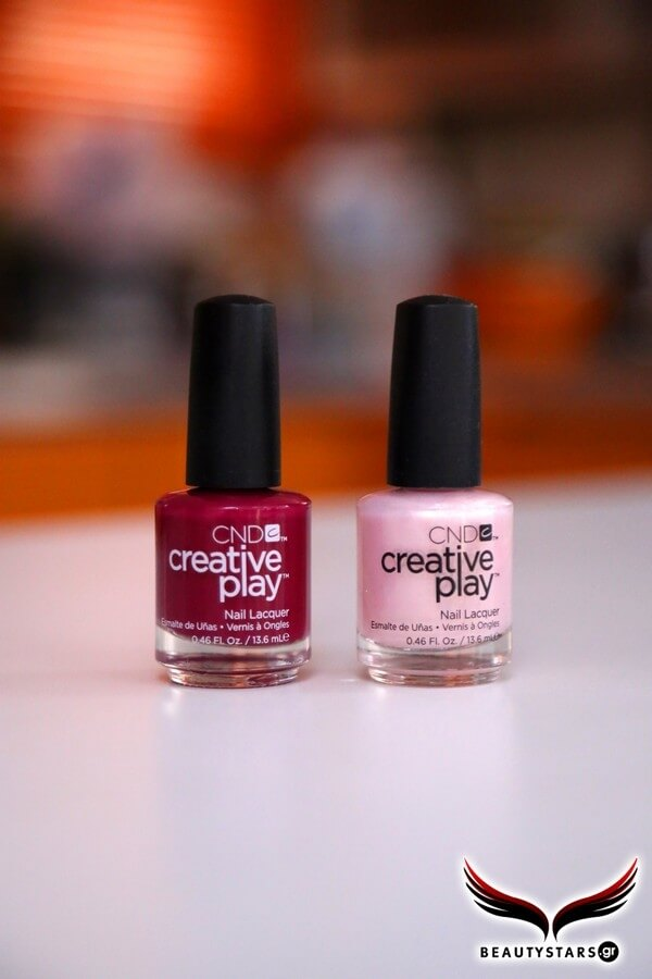 cnd greece creative play beautystarsgr