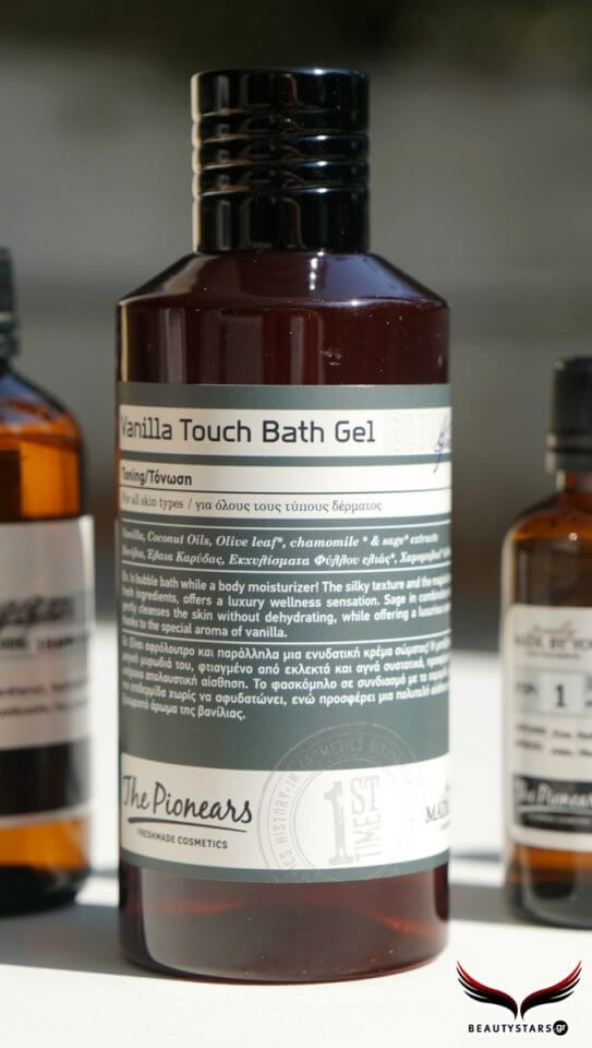 vanilla touch bath gel pionears beautystarsgr1