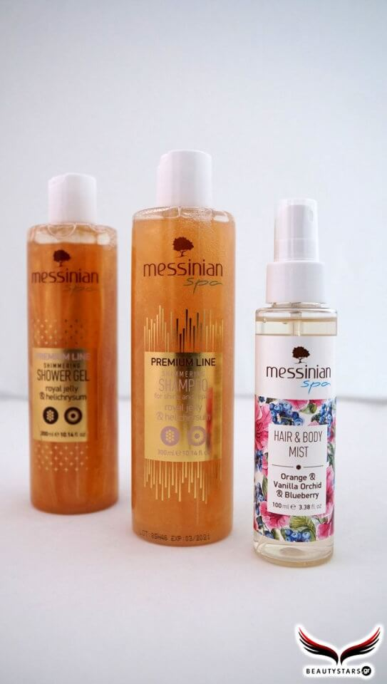 messinian spa beautystarsgr (2)